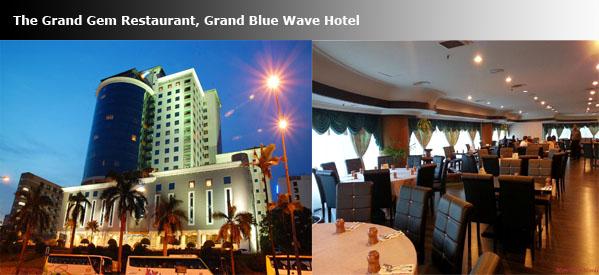Grand Gen Restaurant