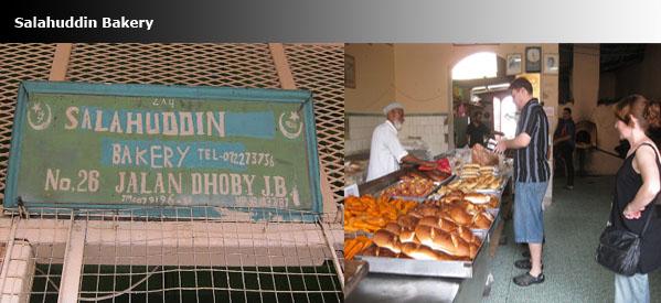 Salahuddin Bakery trip