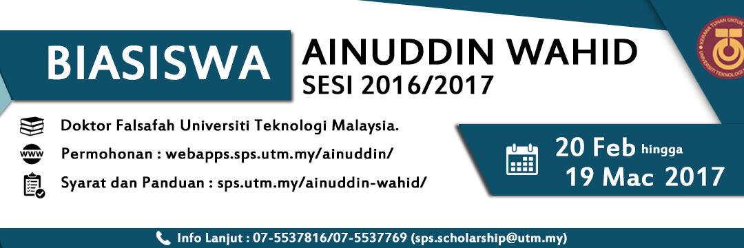 Biasiswa Ainuddin Wahid Sesi 2016/2017