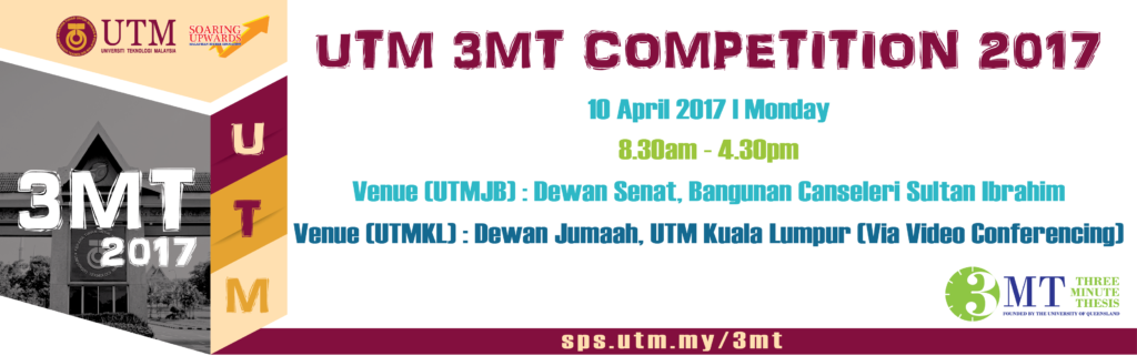 ebanner 3MT UTM 2017new