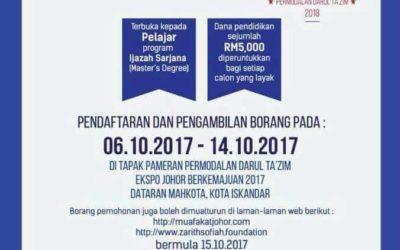 TABUNG PENDIDIKAN SARJANA PERMODALAN DARUL TA'ZIM 2018